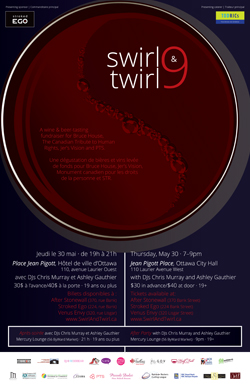 SwirlAndTwirl9_poster